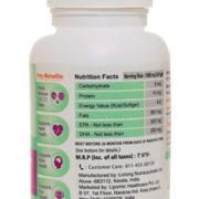 Omega 3 (Fatty Acids/Fish Oil) Softgel Capsules, 500 Mg (EPA+DHA), Lipomic Healthcare